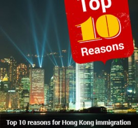 10 Reasons to Migrate to Hong Kong
